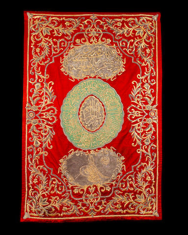A metal-thread embroidered silk Curtain with tughra of Sultan 'Abdulmecid (reigned 1839-61) Medina, Ottoman Empire dated AH 1257/AD 1841