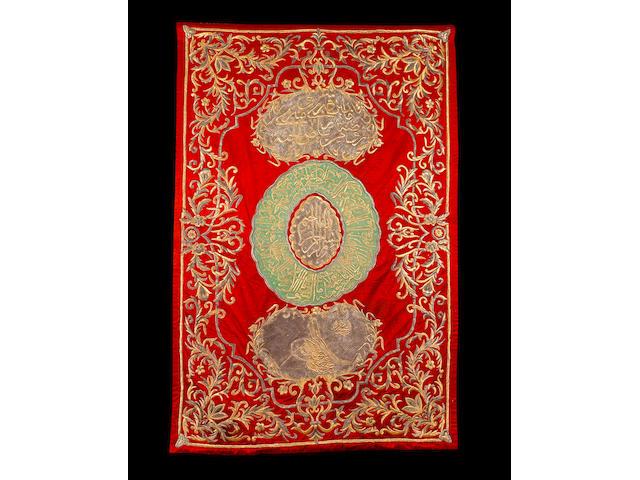 A metal-thread embroidered silk Curtain with tughra of Sultan 'Abdulmecid (reigned 1839-61) Medina, Ottoman Empire dated AH 1257/AD 1841