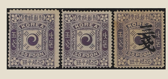 "Korea: 1895-1903 A specialised mint, used and unused collection of the 1895-98 issue inc. those with the ""Tai-Han"" handstamp and the 1902-03 surcharges, all values to 50p., with shades, identified varieties, different settings, blocks and multiples, photo copied articles and notes etc. (692)"
