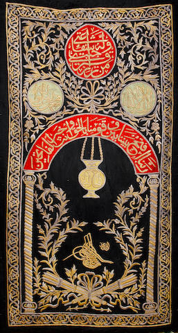A metal-thread embroidered silk Curtain made for the Tomb of the Prophet, Medina (Hujrat al-Qabr al