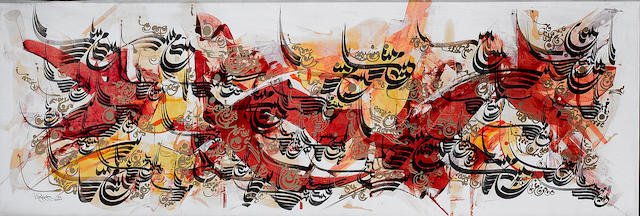 Faramarz Pilaram (Iranian, 1937-1982) Untitled