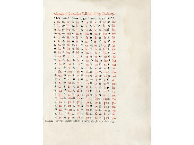 BIBLE, PSALTER, in Ge'ez [Psalterium Aethiopicum]
