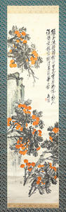 Wu Changshuo scroll painting, with loquats, Japanese box