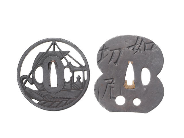 Two large kinko tsuba Edo Period