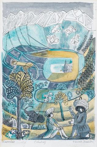 Edward Bawden (British, 1903-1989) Rasselas 24 x 14.5 cm. (9 1/2 x 5 3/4 in.)