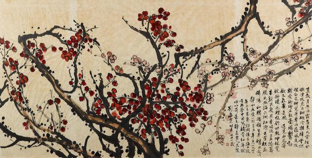 Liu Haisu (1896-1994) Plum Blossoms
