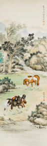 Ma Jin (1900-1970) and Qi Gong (1912-2005) Three Horses