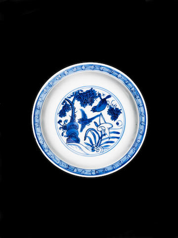 A rare blue and white dish Longqing four-character mark and of the period