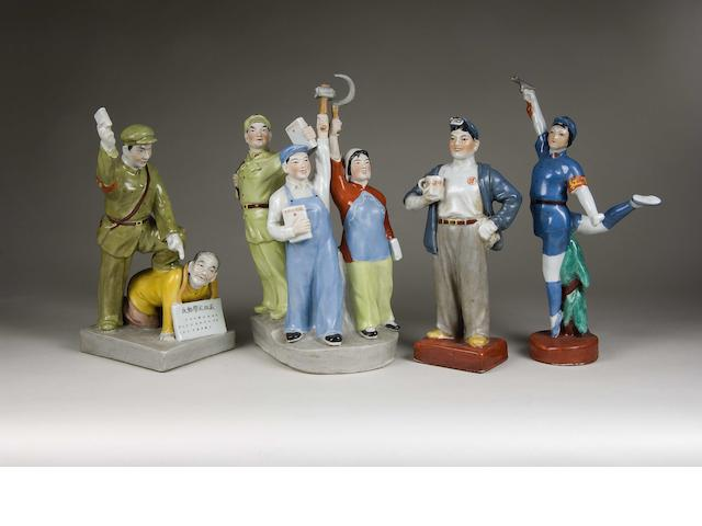 Four Chinese Communist propaganda polychrome figural groups mid 20th Century