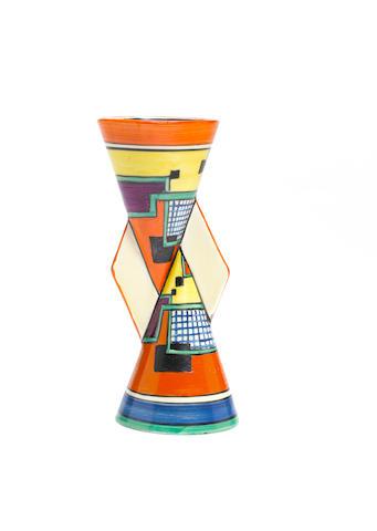 Clarice Cliff 'Football' a rare Yo-Yo vase (shape 379), circa 1930