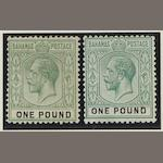 Bahamas: 1912-1919: Mint set with shades inc. both £1 values. (856)