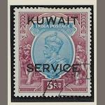 Kuwait: 1929-33: Official 5R. (SG.O25) fine used. (954)