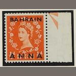 "Bahrain: 1952-54: ½a. on ½d. with right margin, fraction ""½"" omitted, unmounted mint, SG80a, Cat. £140.00 (60)"