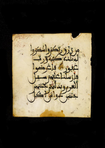 Two Qur'an leaves on vellum in maghribi script Andalusia, 10th/11th Century