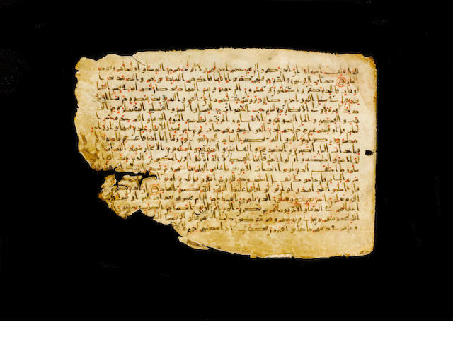 Two oblong Qur'an leaves on vellum (Jazeera?) 9th Century(2)