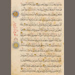 Seven loose Qur'an leaves in mounts (7)