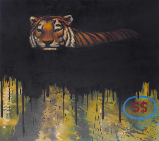 Mau Mau (British) 'Wrong Turn (Esso Tiger)', 2008
