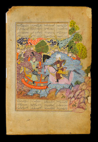Three illustrated leaves from a Shahnama Provincial Persia, perhaps India, 17th Century(3)