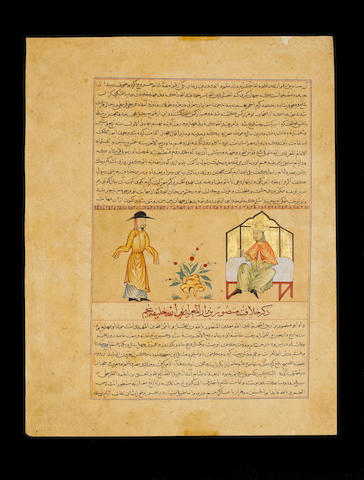 A King giving orders to a courtier Timurid Persia,