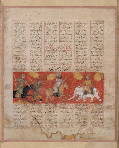 An illustrated leaf from a dispersed manuscript of Firdausi's Shahnama (The Book of Kings), probably depicting Rustam returning to Iran after killing the Div Akvan, made for Qiwam al-Daulah wa'l-Din Hasan Injuid Persia, Shiraz, circa 1341