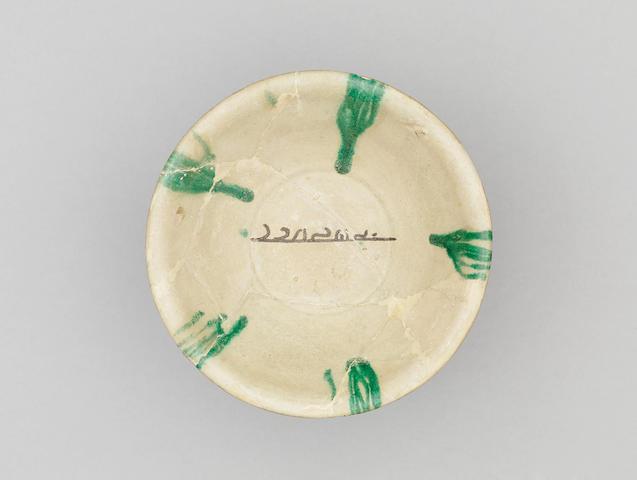 An Abbasid calligraphic pottery Bowl Mesopotamia, 9th Century