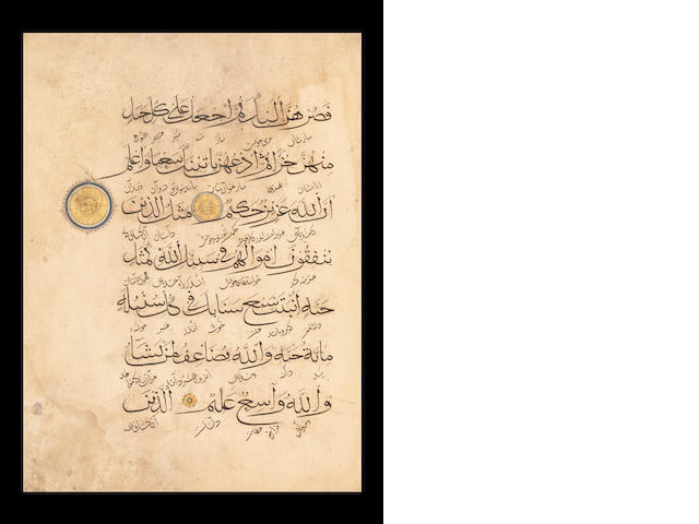 Twelve bound manuscript Leaves,  Persia, 15th Century (12)