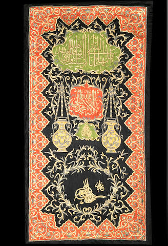 An Ottoman metal-thread embroidered Panel Medina, 19th Century