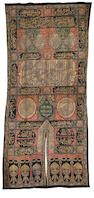 A large Qa'aba Curtain