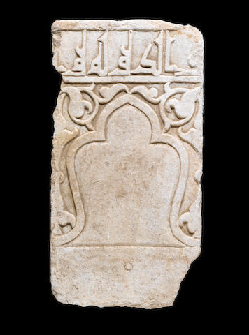 A Ghaznavid carved marble Panel North East Persia, 12th/ 13th Century