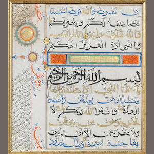 A Qur'an leaf Sultanate India,??? circa 1500