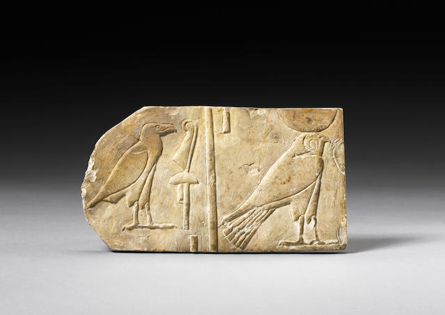 An Egyptian limestone relief plaque