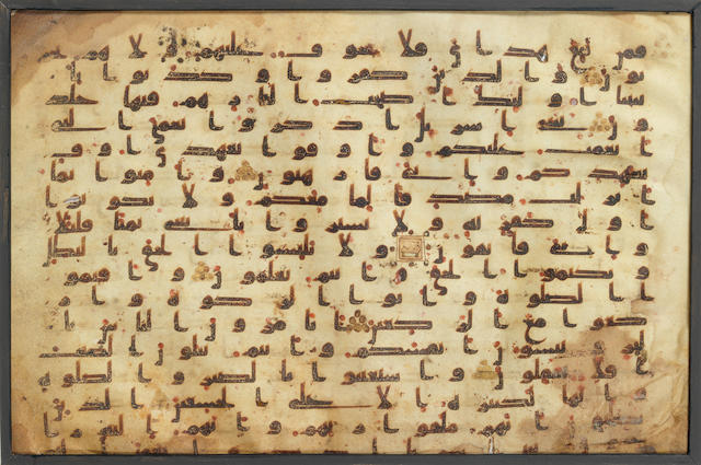 Three Kufic vellum Leaves