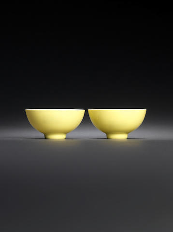 A pair of lemon-yellow-glazed bowls Yongzheng six-character marks and of the period