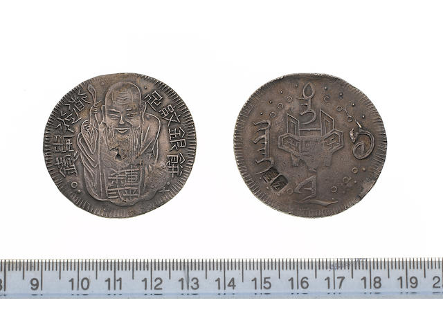 Taiwan, Empire, Tao-kuang (Rebel Coinage) 1837-45, Old Man - God of Longevity,