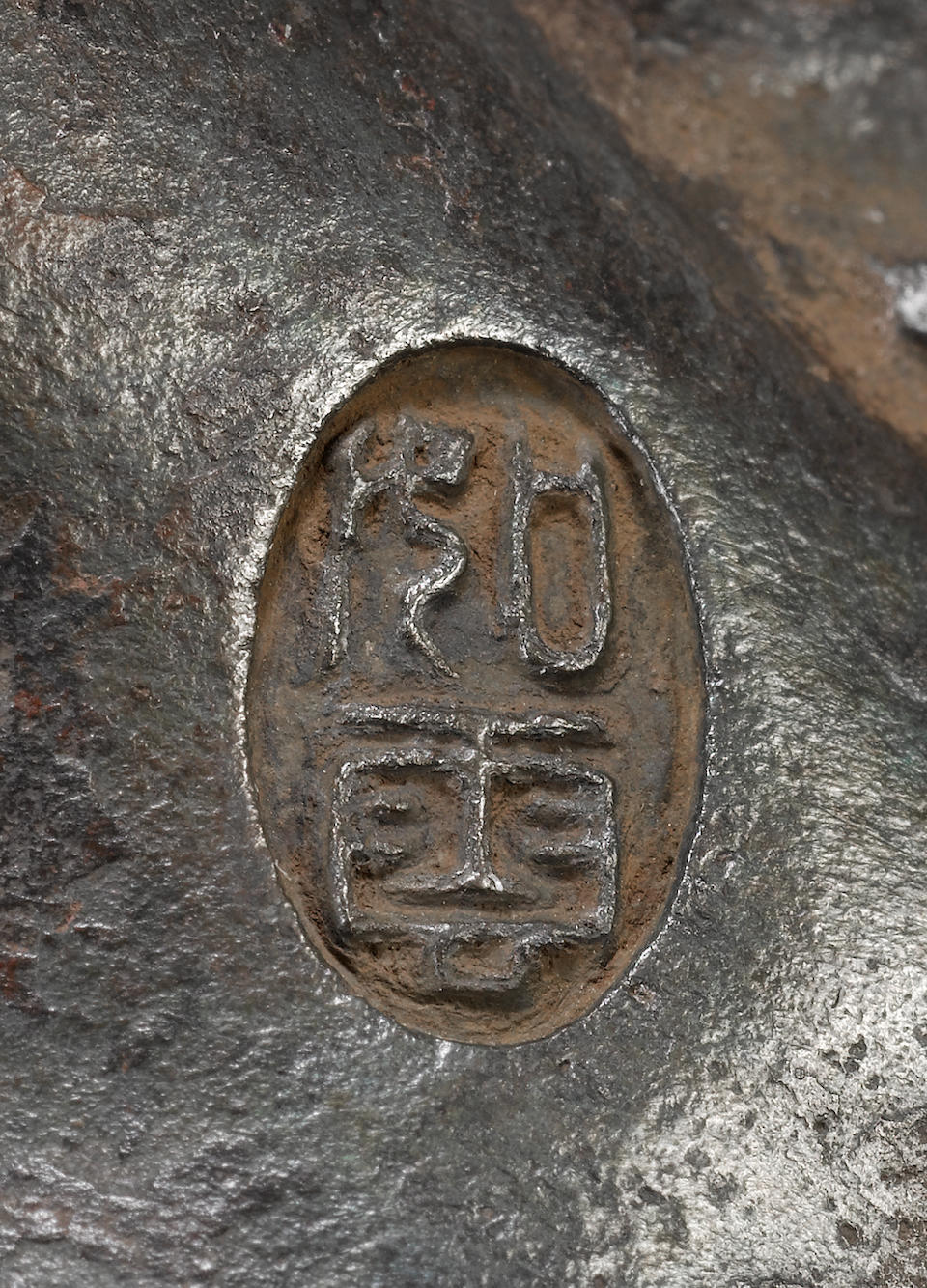 A bronze okimono of Gamma Sennin By Oshima Joun (1858-1940), Taisho/Showa Period