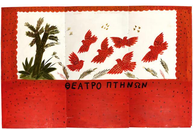 Alecos Fassianos (Greek, born 1935) Summer birds (triptych)  227 x 353 cm