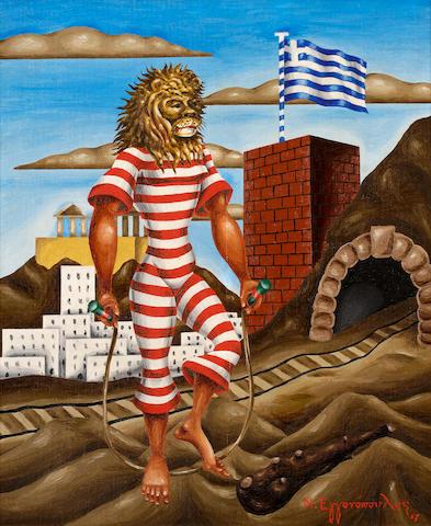 Nikos Engonopoulos (Greek, 1910-1985) Hercules 45 x 38 cm