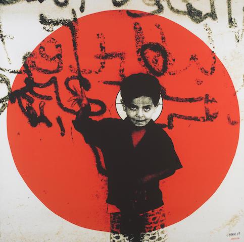 Laila Shawa (Palestine, born 1940) Target 2009,