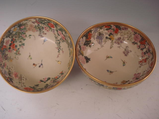 A near pair of Satsuma bowls 20th century