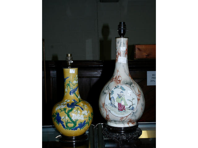A Chinese bottle vase