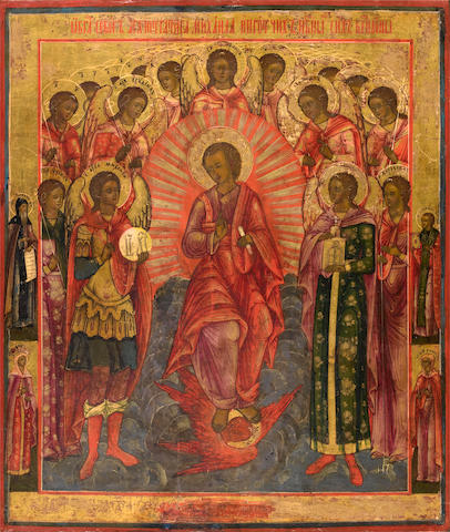 The Synaxis of the Archangel Michaelwith four saints