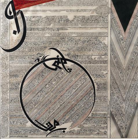 Nja Mahdaoui (Tunisia, born 1937) Calligram,