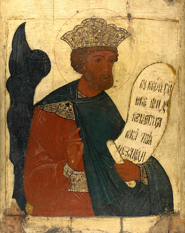 The Prophet DavidRussian, 16th century