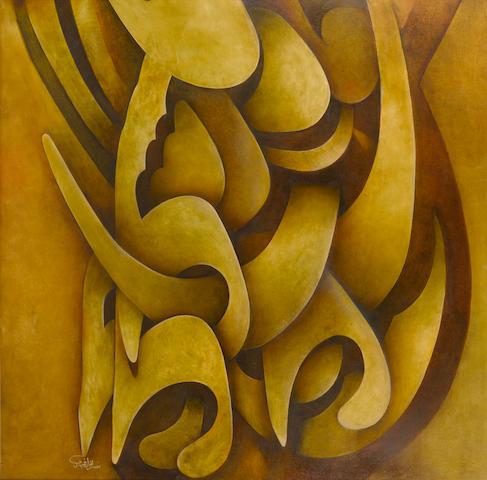 Nasrollah Afjei (Iran, born 1933) Eshgh,