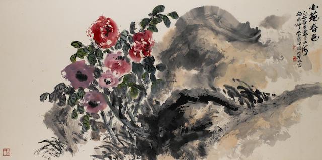 Zhu Qizhan (1892-1996) Peonies
