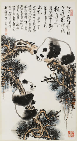 Liu Haisu (1896-1994) A Pair of Panda