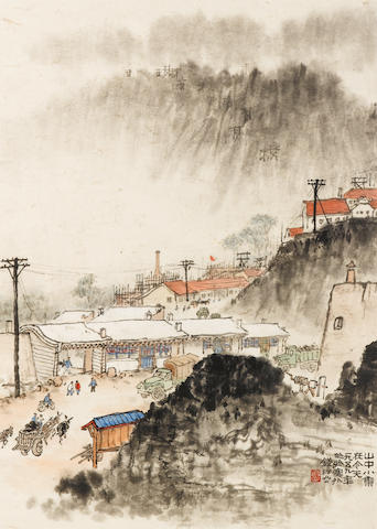 Qian Songyan (1899-1985) Mountain Village