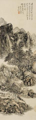Huang Binhong (1865-1955)  Waterfall Landscape