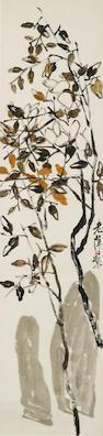 Qi Baishi (1863-1957) Magnolia