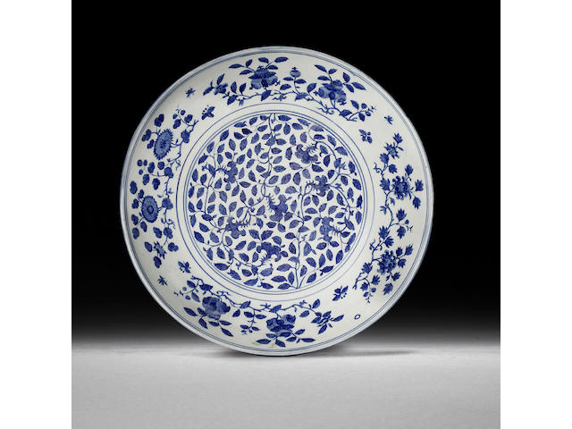A large blue and white dish Jiajing six-character mark and of the period